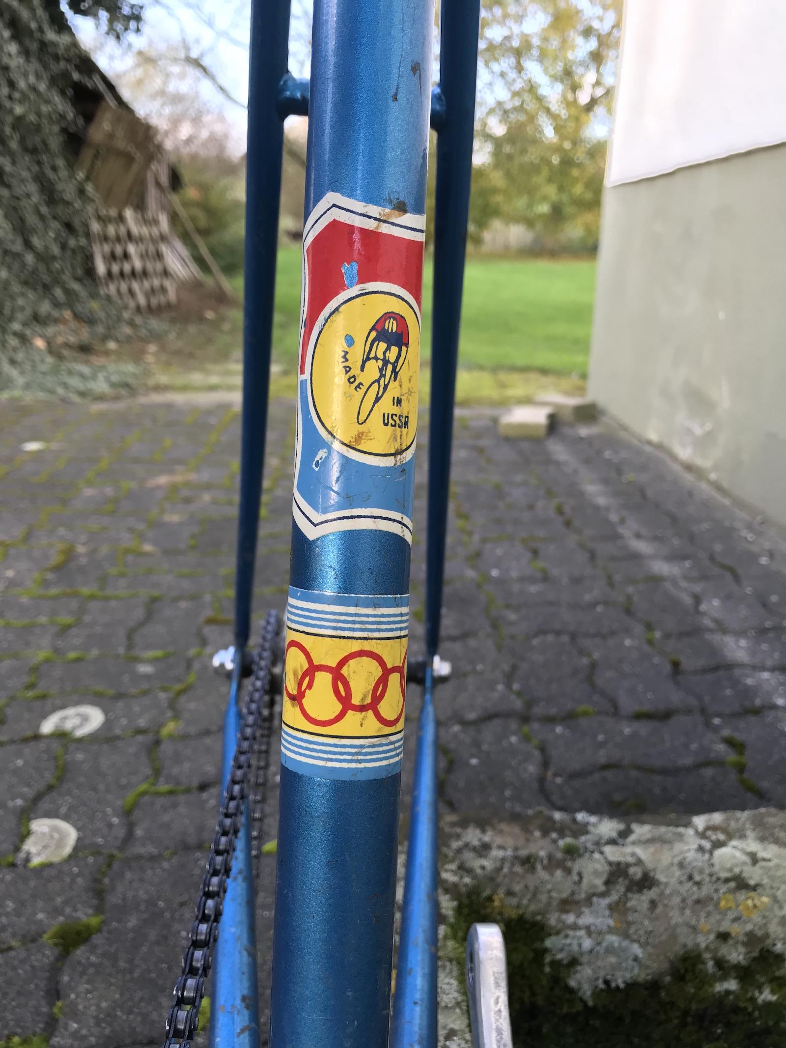 KhVZ (XB3) Rekord Bahnrad – Klassik-Rennrad